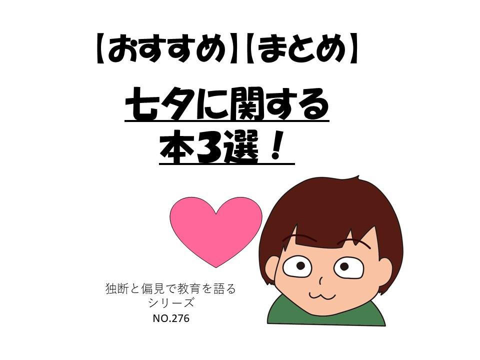 f:id:RICO_Ysan:20210706220943j:plain