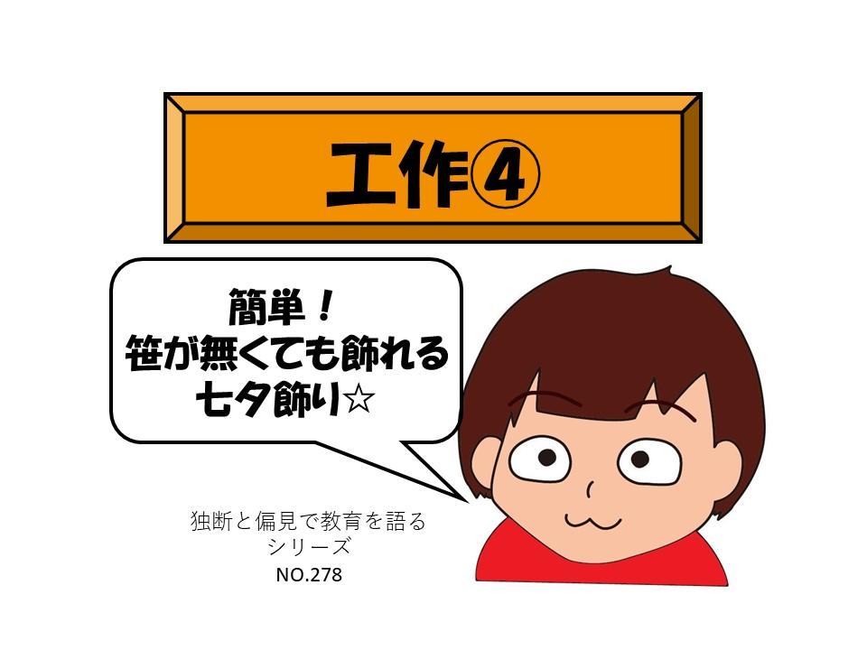 f:id:RICO_Ysan:20210707134824j:plain