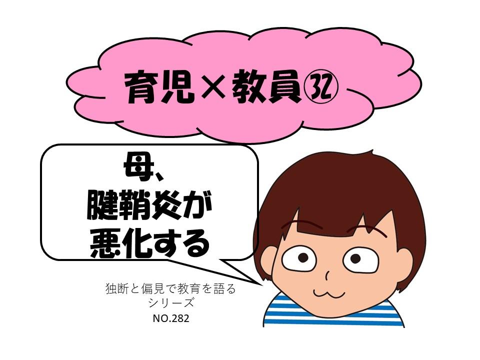 f:id:RICO_Ysan:20210712114412j:plain