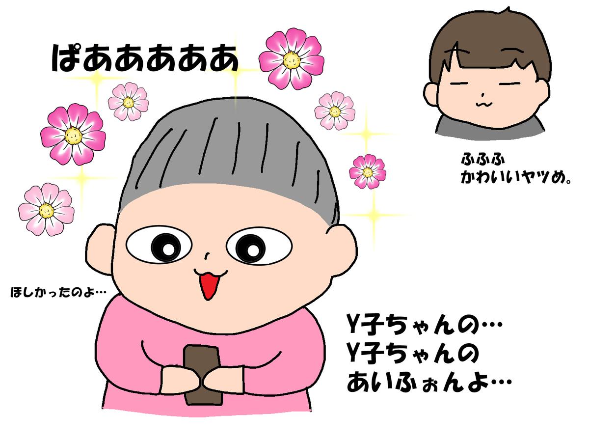 f:id:RICO_Ysan:20210715095047j:plain