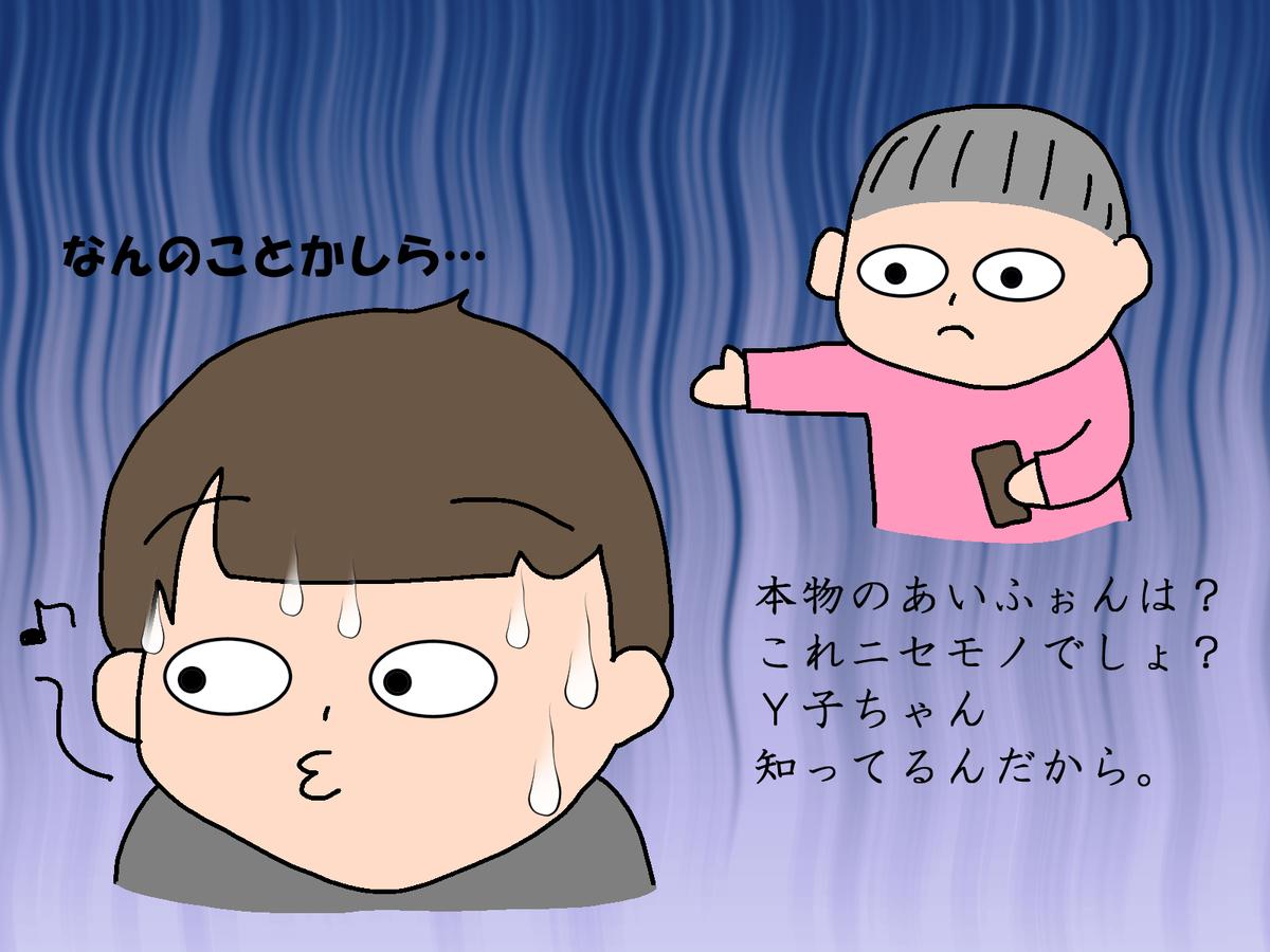 f:id:RICO_Ysan:20210715100255j:plain