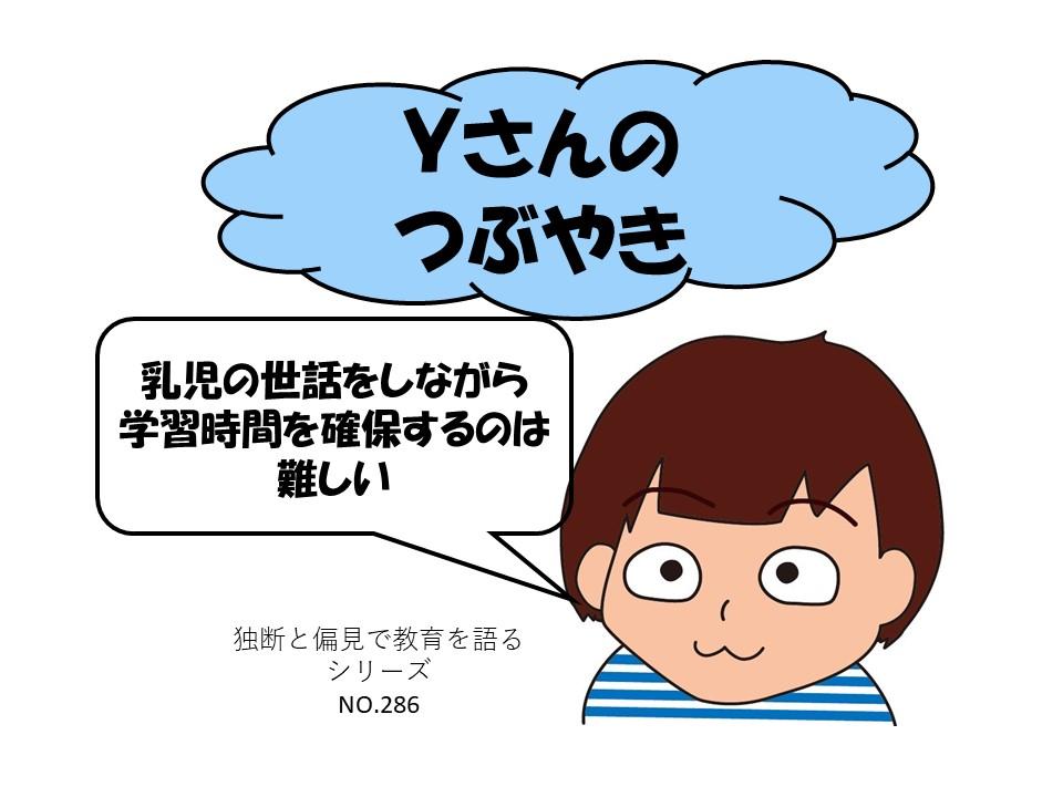 f:id:RICO_Ysan:20210716101144j:plain