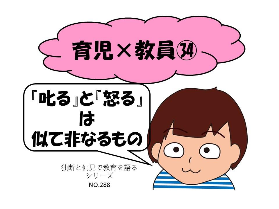 f:id:RICO_Ysan:20210720093130j:plain