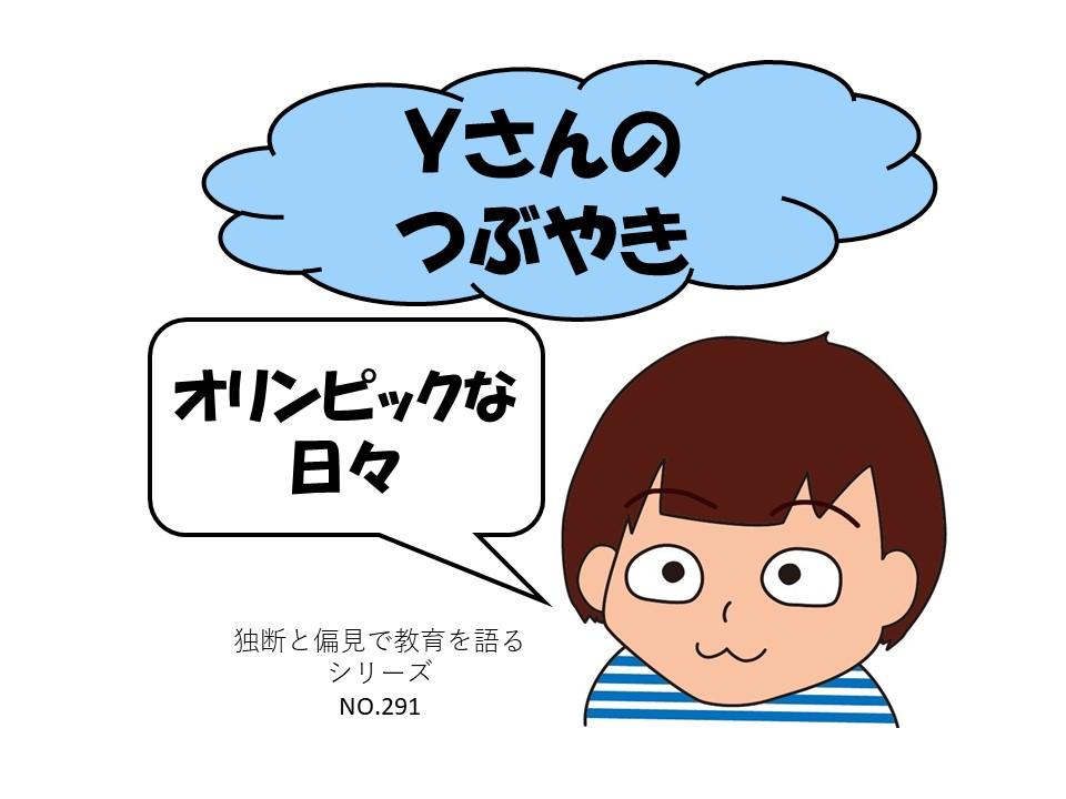 f:id:RICO_Ysan:20210726091407j:plain