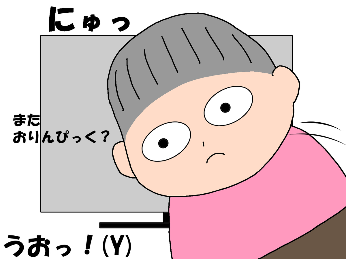 f:id:RICO_Ysan:20210728090657j:plain