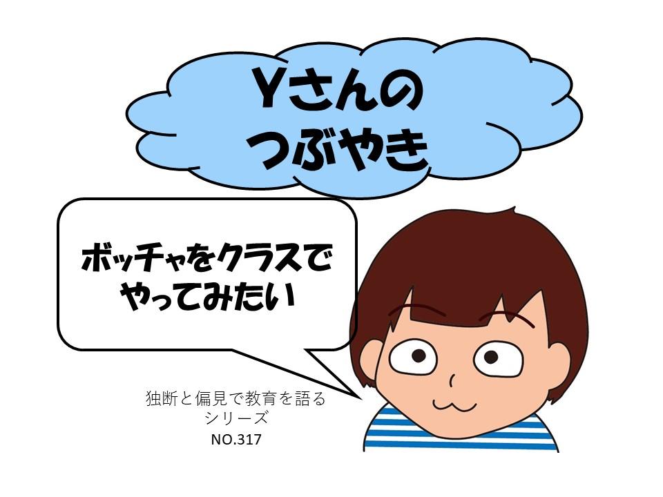 f:id:RICO_Ysan:20210902101428j:plain