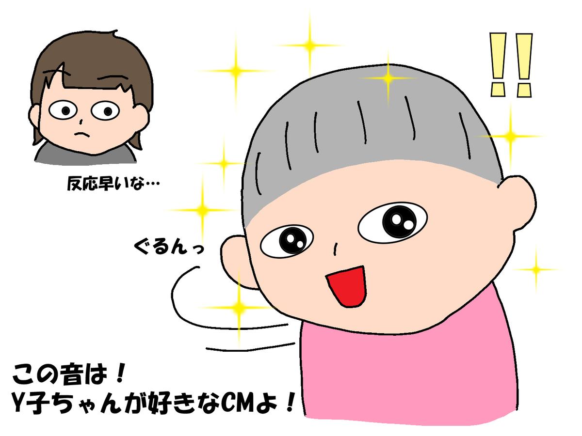 f:id:RICO_Ysan:20210915093205j:plain