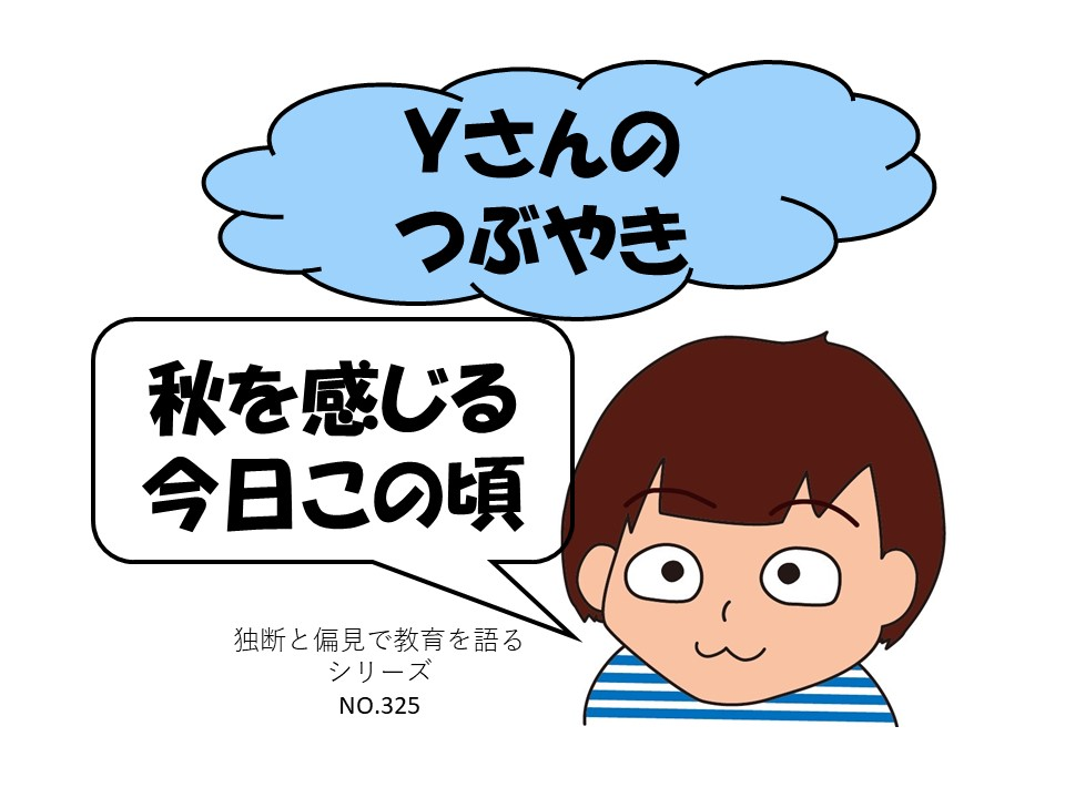 f:id:RICO_Ysan:20210916150217j:plain