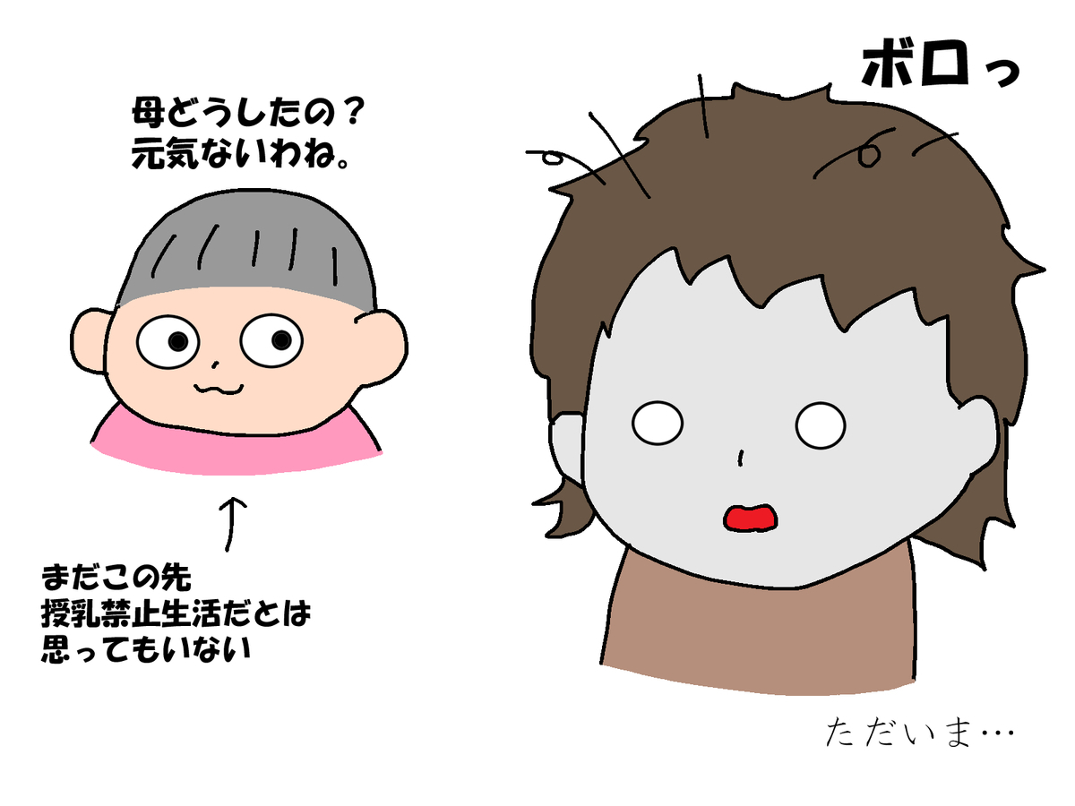 f:id:RICO_Ysan:20210921143655j:plain