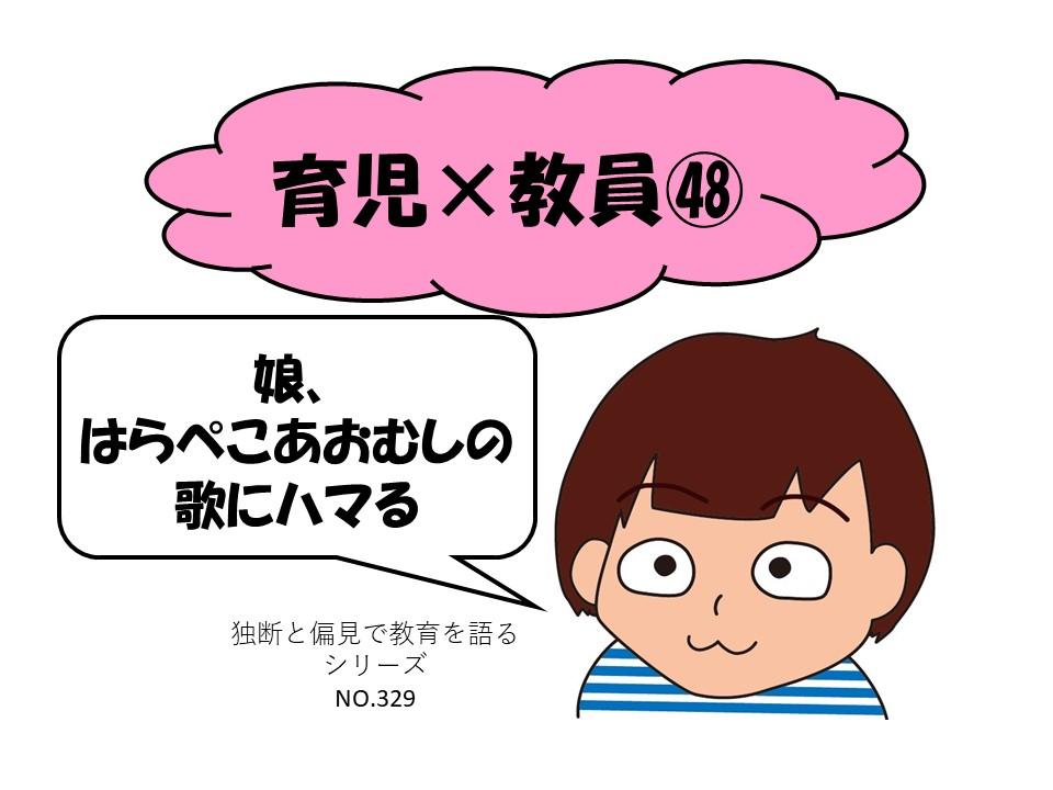 f:id:RICO_Ysan:20210927083407j:plain