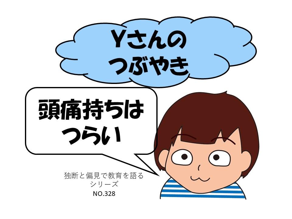 f:id:RICO_Ysan:20210927083443j:plain