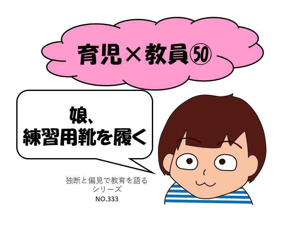 f:id:RICO_Ysan:20211001154627j:plain