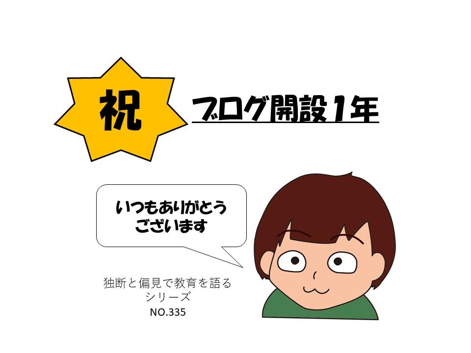 f:id:RICO_Ysan:20211005090412j:plain