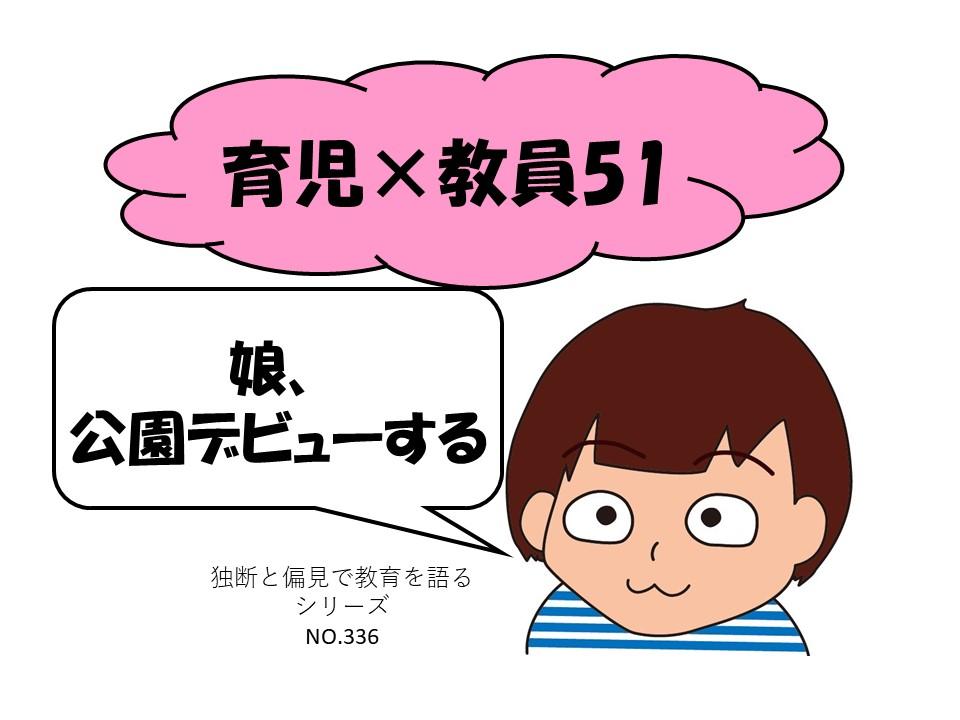 f:id:RICO_Ysan:20211006134615j:plain