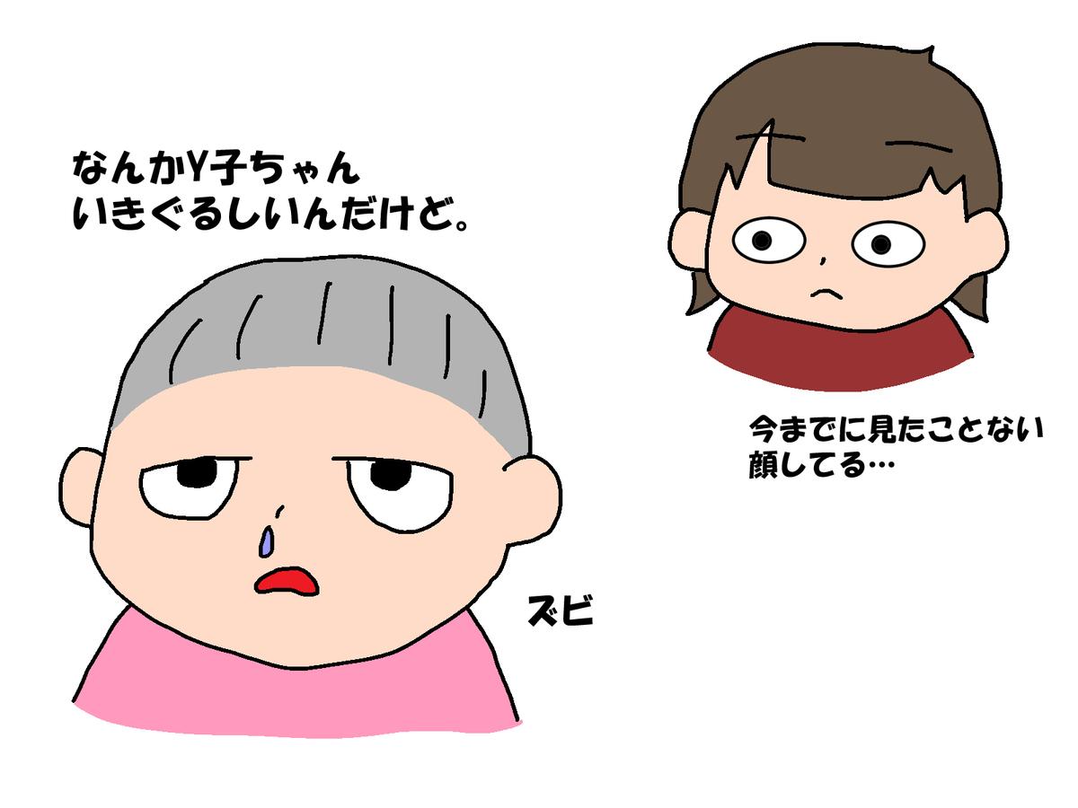 f:id:RICO_Ysan:20211013090420j:plain