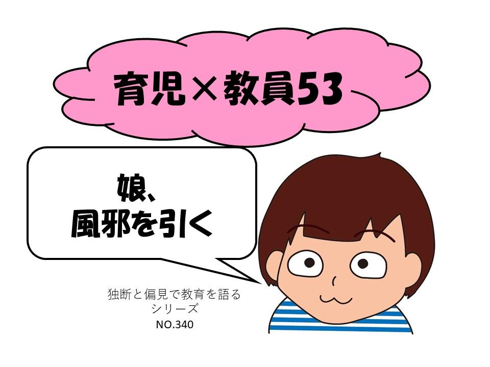 f:id:RICO_Ysan:20211013090647j:plain