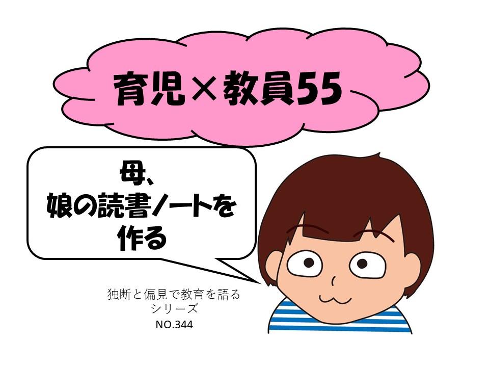 f:id:RICO_Ysan:20211019093024j:plain
