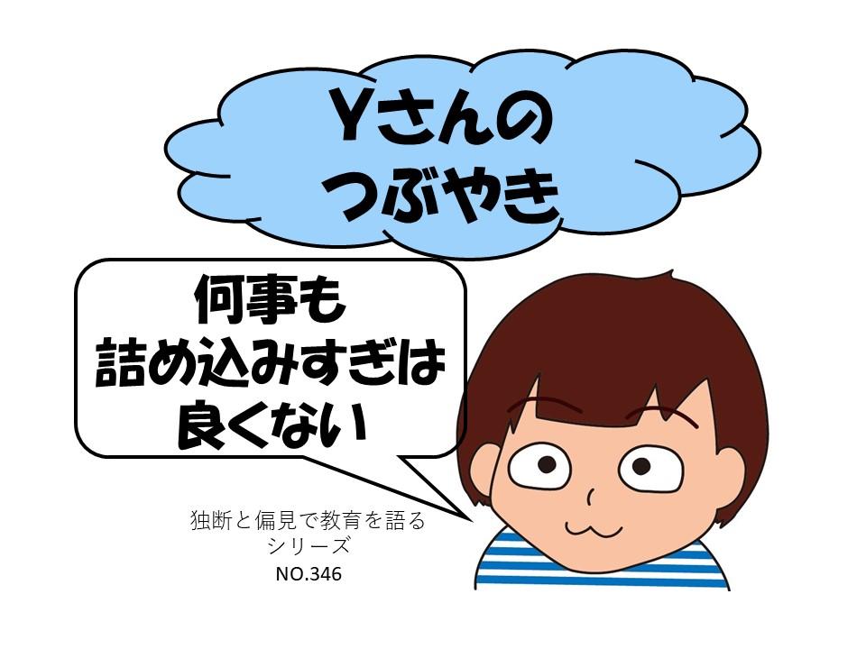 f:id:RICO_Ysan:20211026091551j:plain