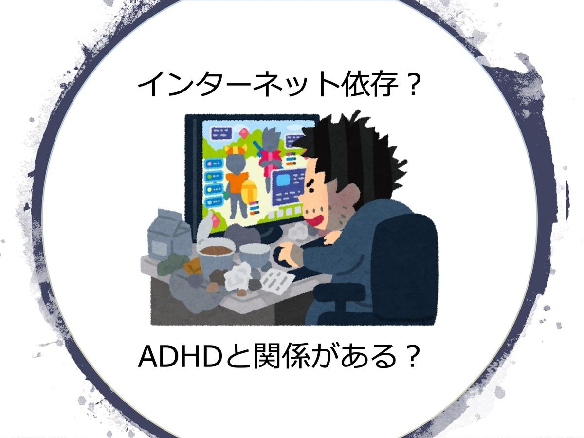 f:id:RIDC_JP:20190509183358j:plain