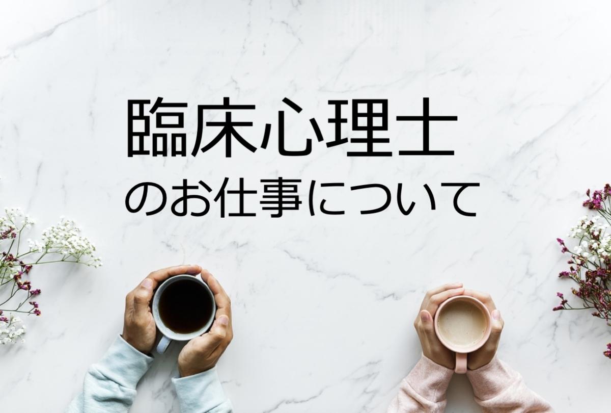 f:id:RIDC_JP:20191010135036p:plain