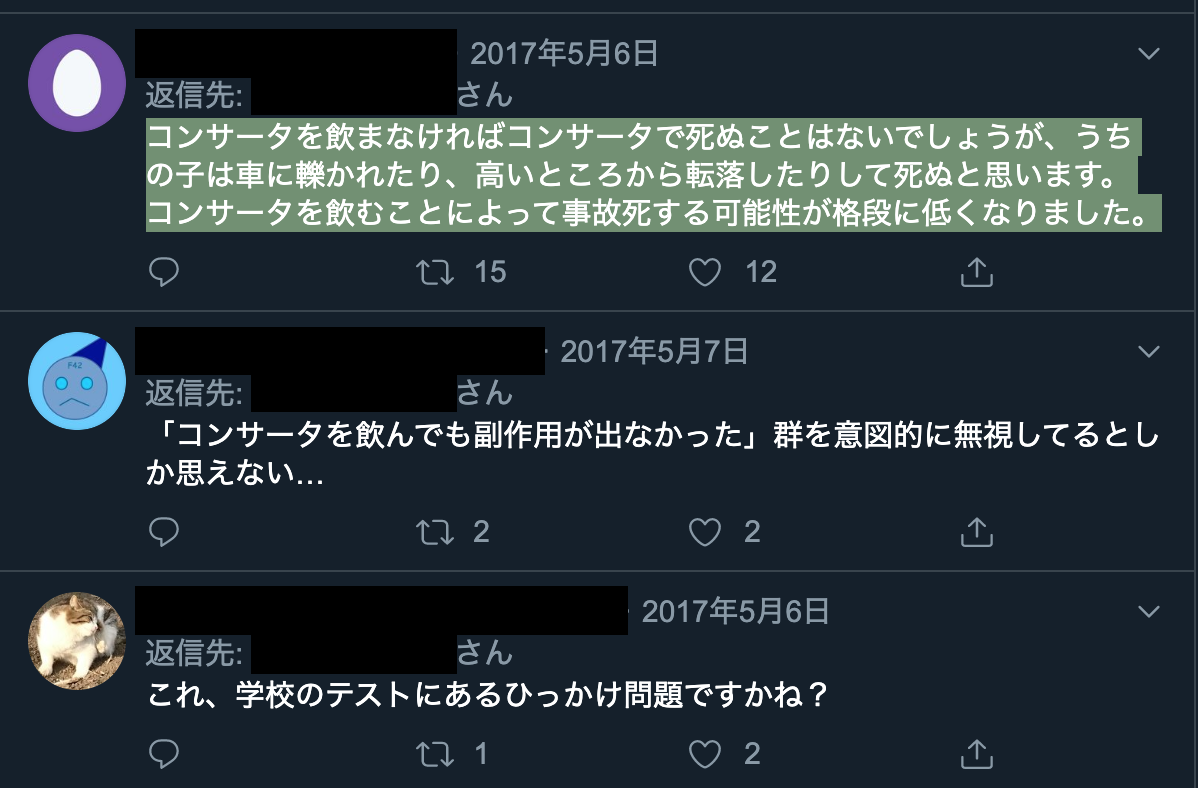 f:id:RIDC_JP:20191127125347p:plain