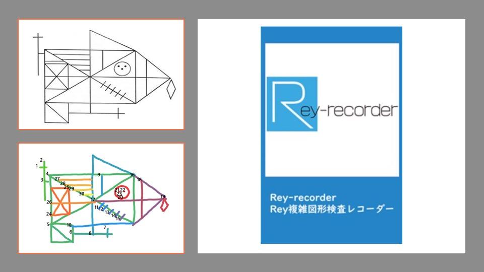 f:id:RIDC_JP:20200108134316j:plain