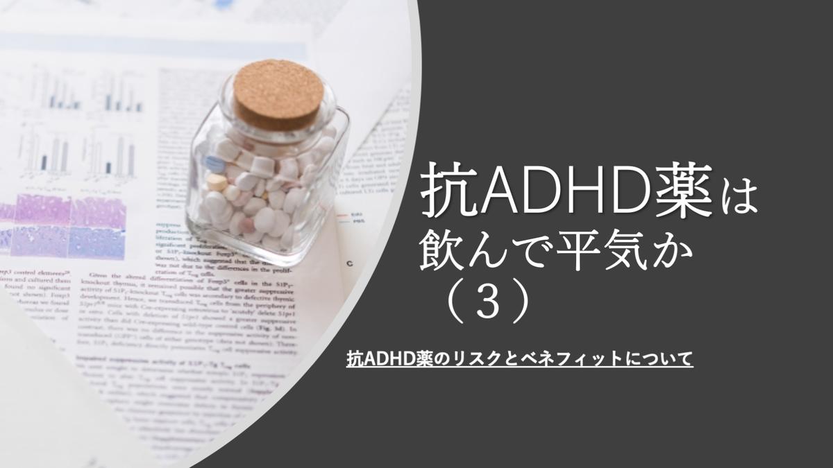 f:id:RIDC_JP:20200205143413p:plain