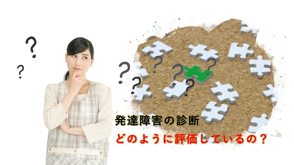 f:id:RIDC_JP:20200402131024j:plain