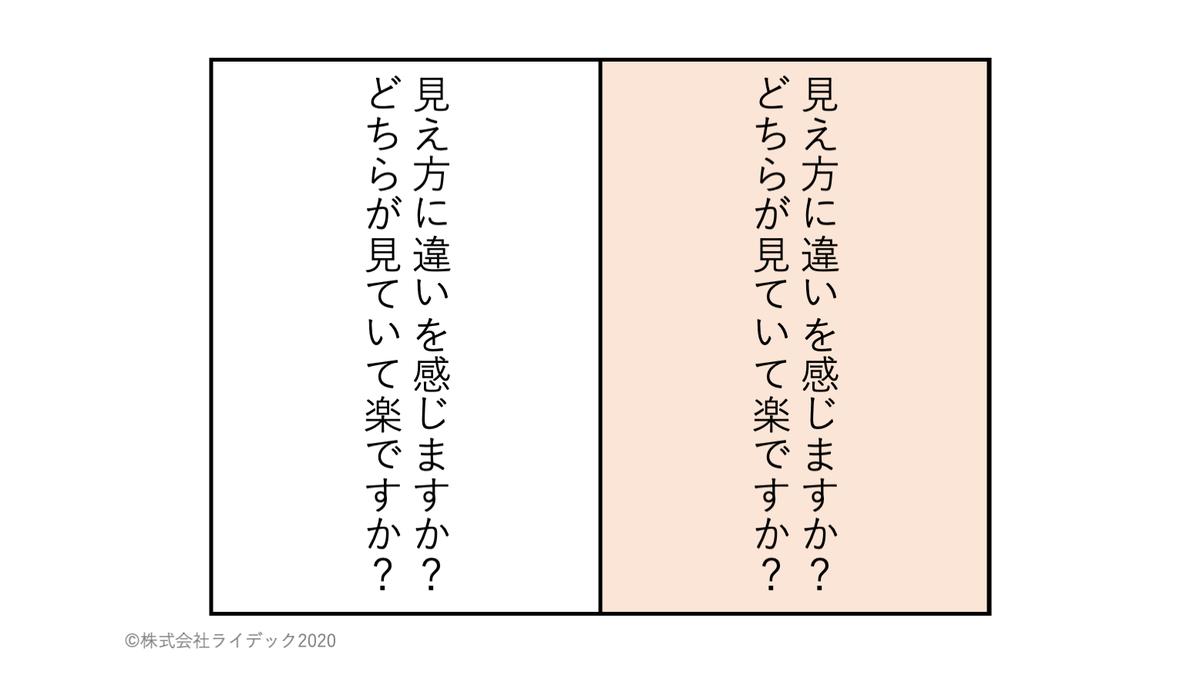 f:id:RIDC_JP:20200709102205p:plain