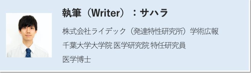 f:id:RIDC_JP:20200709105928p:plain