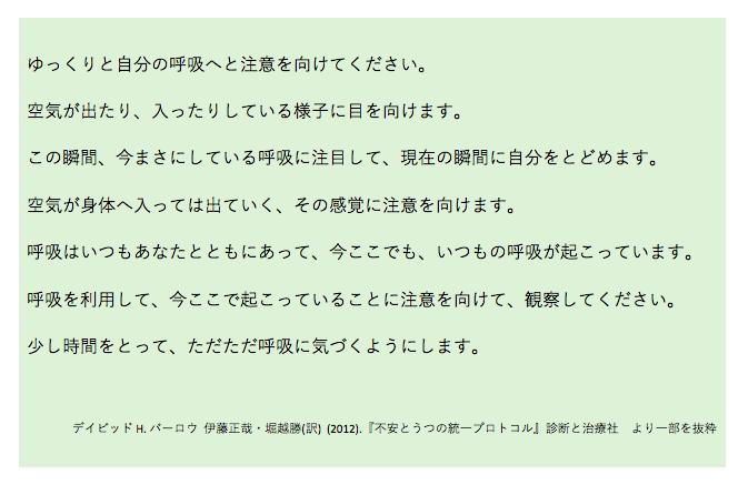 f:id:RIDC_JP:20210124193523p:plain