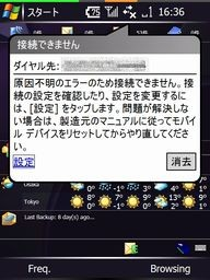 f:id:RIKEN:20070224183440j:image