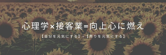 f:id:RIN_kojoshin:20200326122720j:image
