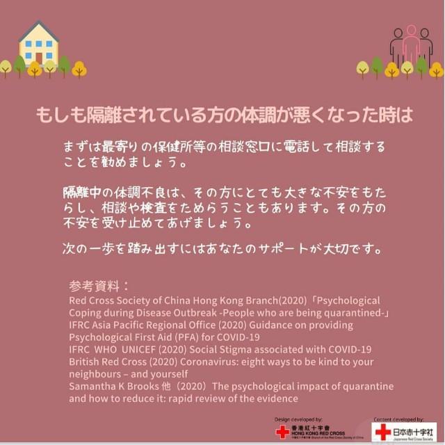 f:id:RIN_kojoshin:20200410214200j:image