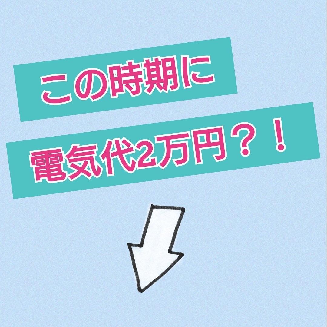 f:id:RIN_kojoshin:20210520101956j:plain