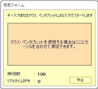 f:id:RIREX:20111229004549p:image