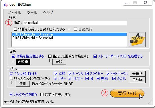 f:id:RIREX:20121123164210p:image