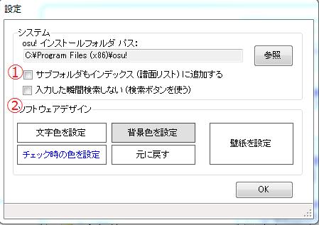 f:id:RIREX:20121123171344p:image