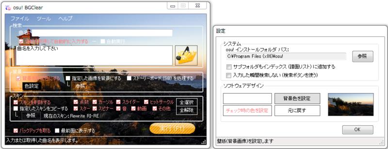 f:id:RIREX:20121123172021p:image