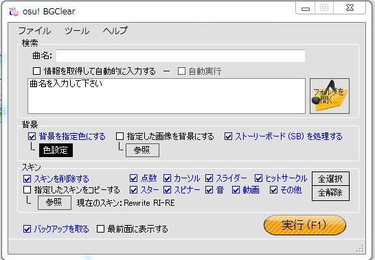 f:id:RIREX:20121123173439p:image:w360
