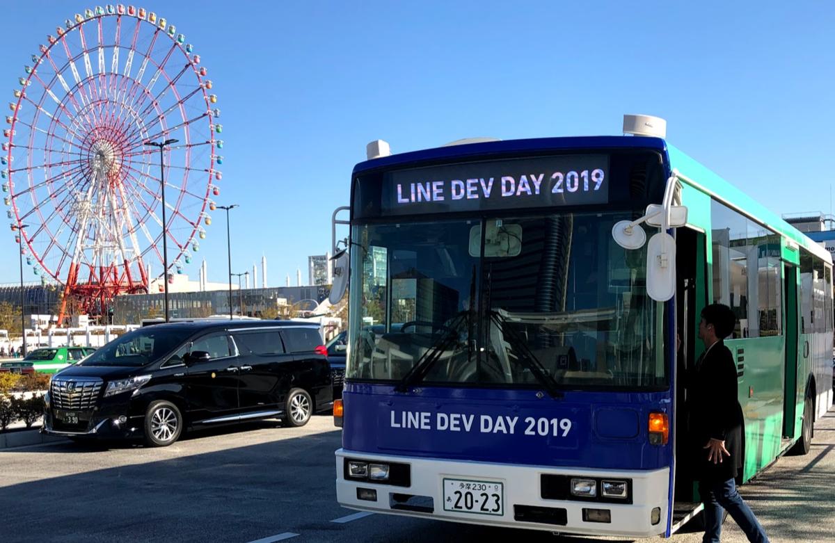 LINE DEV DAY仕様の送迎バス
