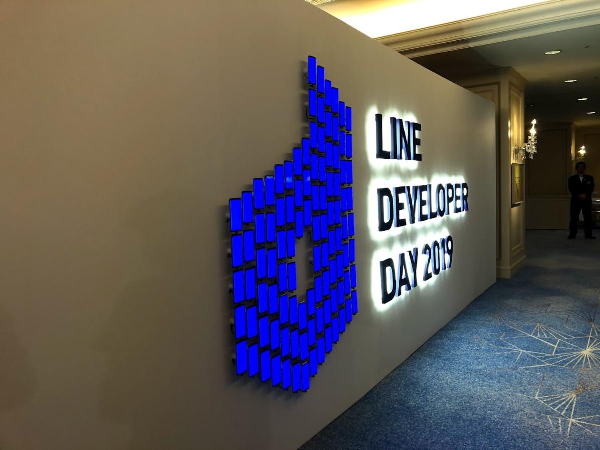 多数のスマートフォンで構成されたLINE DEVELOPER DAYのロゴ