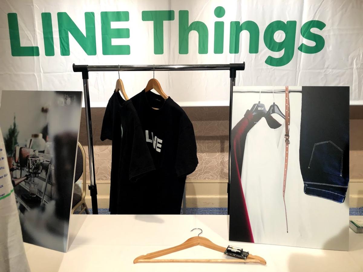 LINE Thingsのブース