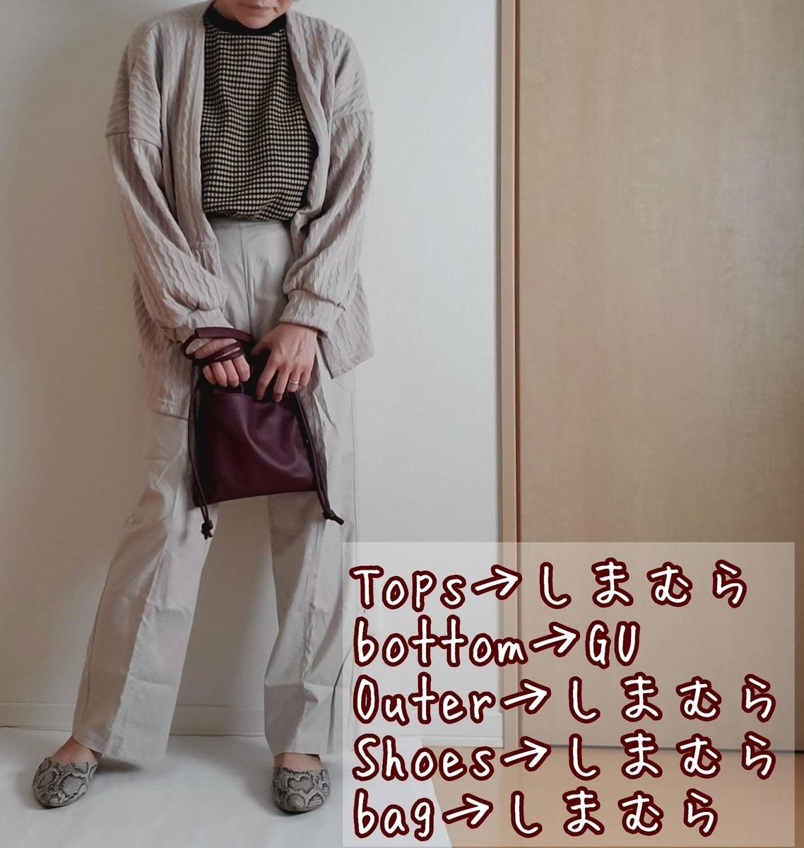f:id:RISUI:20210908223210j:plain