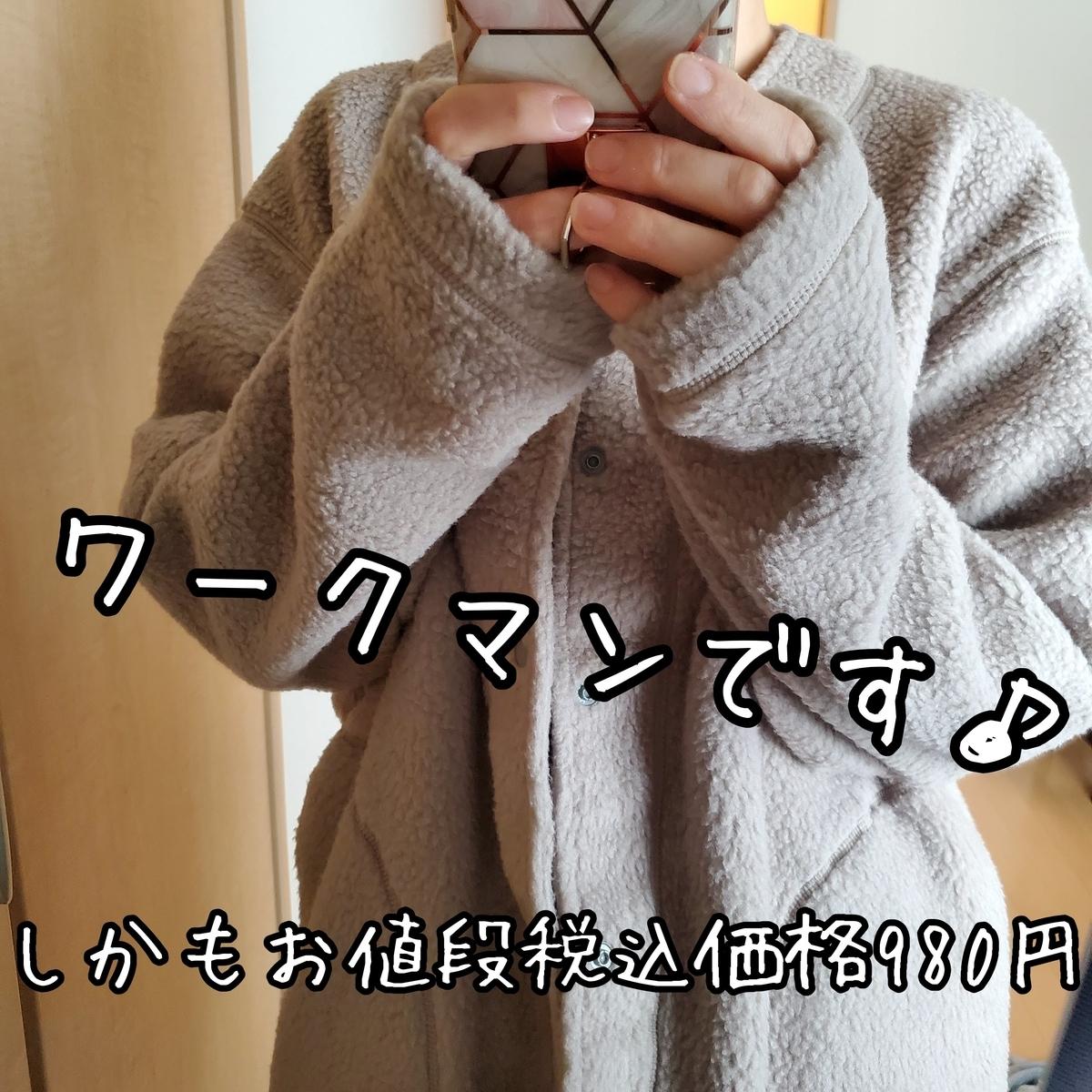 f:id:RISUI:20210910223458j:plain