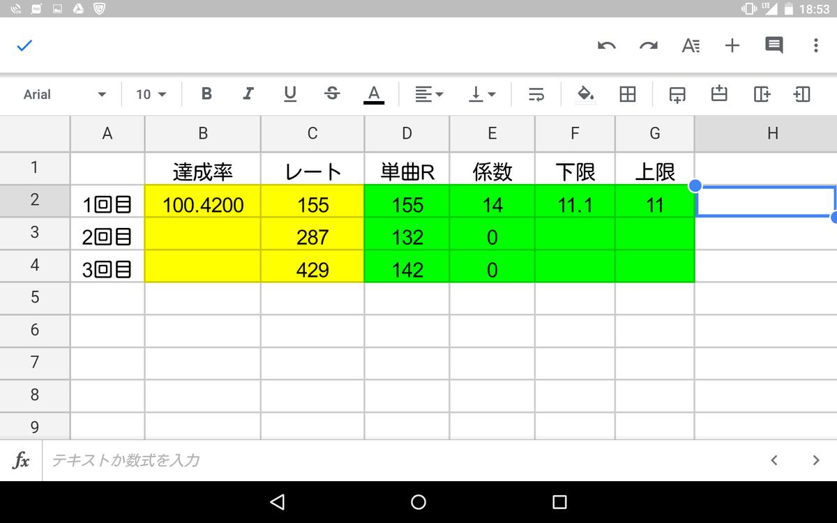 f:id:RKS49019722:20200118195842p:plain