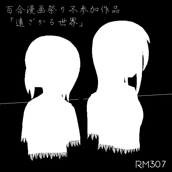 f:id:RM307:20170806000032p:plain