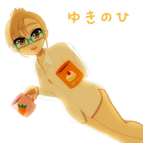 「ゆきのひ」の夏目陽子さん