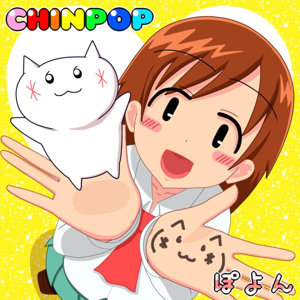 「CHINPOP」FA