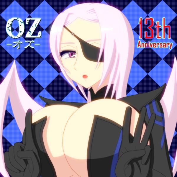 「OZ-オズ-」のアルミラ